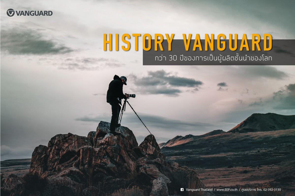 HISTORY VANGUARD