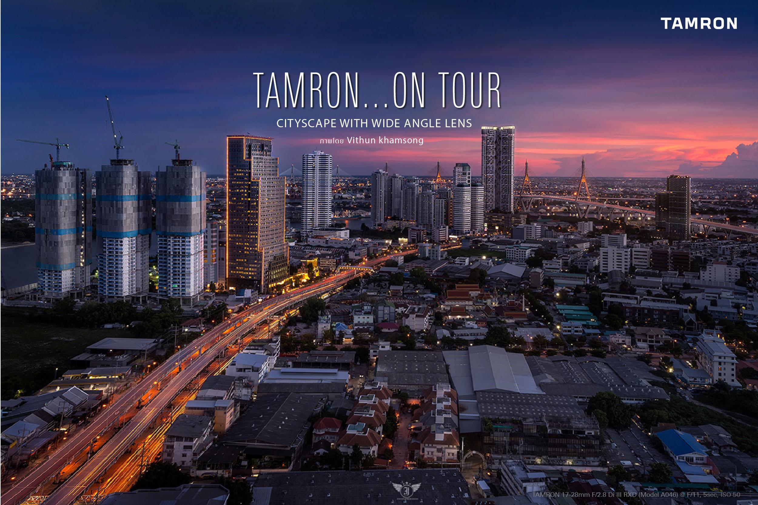 TAMRON…ON TOUR