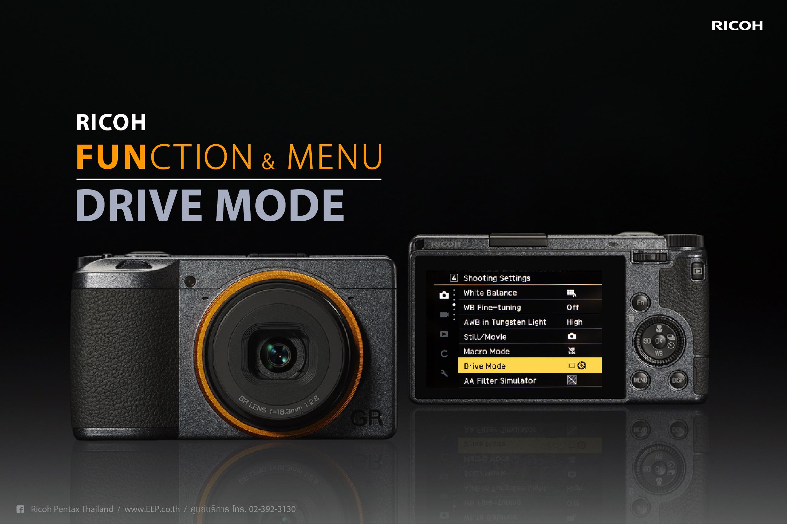 RICOH Function & Menu : Drive mode