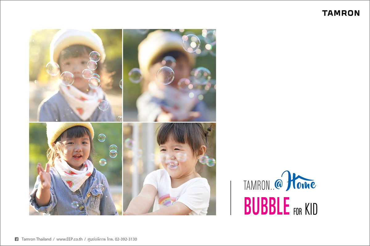 Tamron @Home Bubble for kids