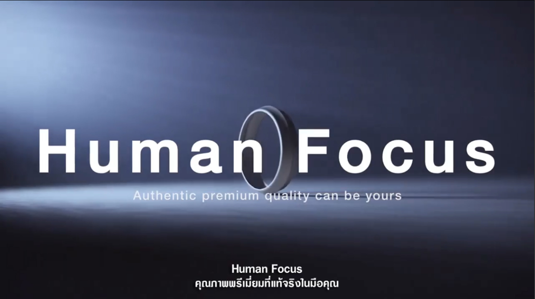 TAMRON HUMAN FOCUS