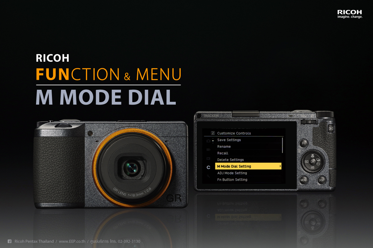 RICOH Function & Menu : M Mode