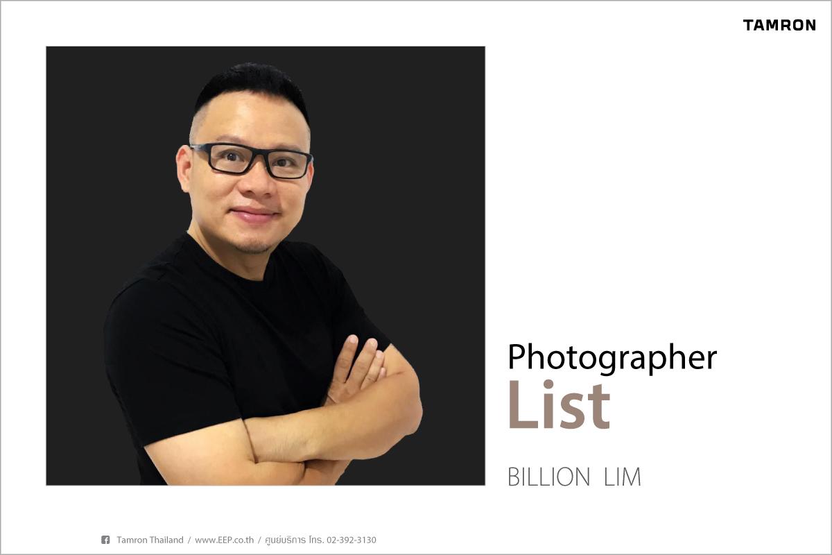 TAMRON Photo grapher list : Billion Lim