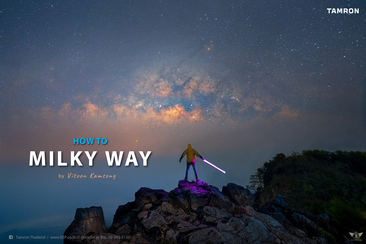 TAMRON How to… MILKY WAY PHOTOGRAPHY