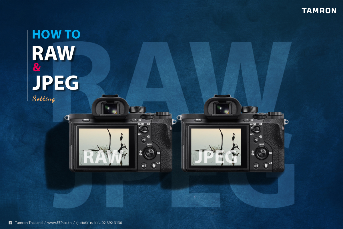 TAMRON How to… RAW & JPEG Setting