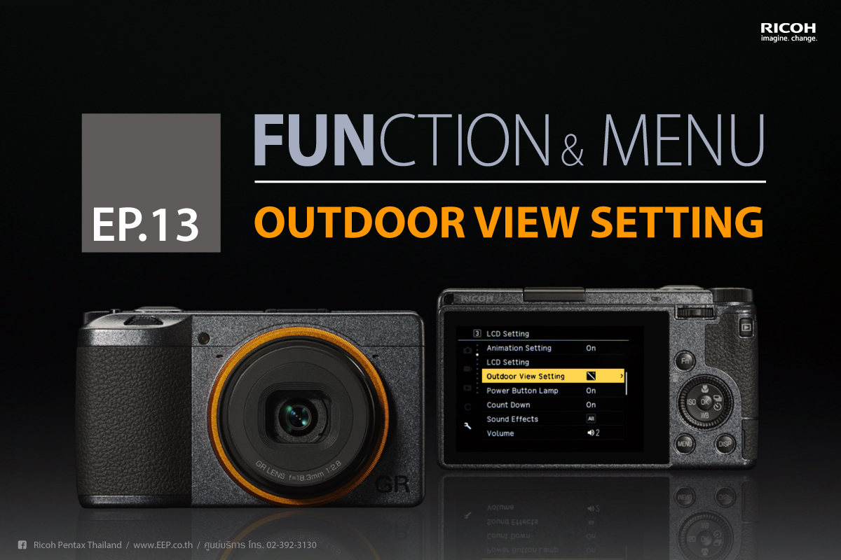 RICOH Function & Menu : Outdoor View Setting