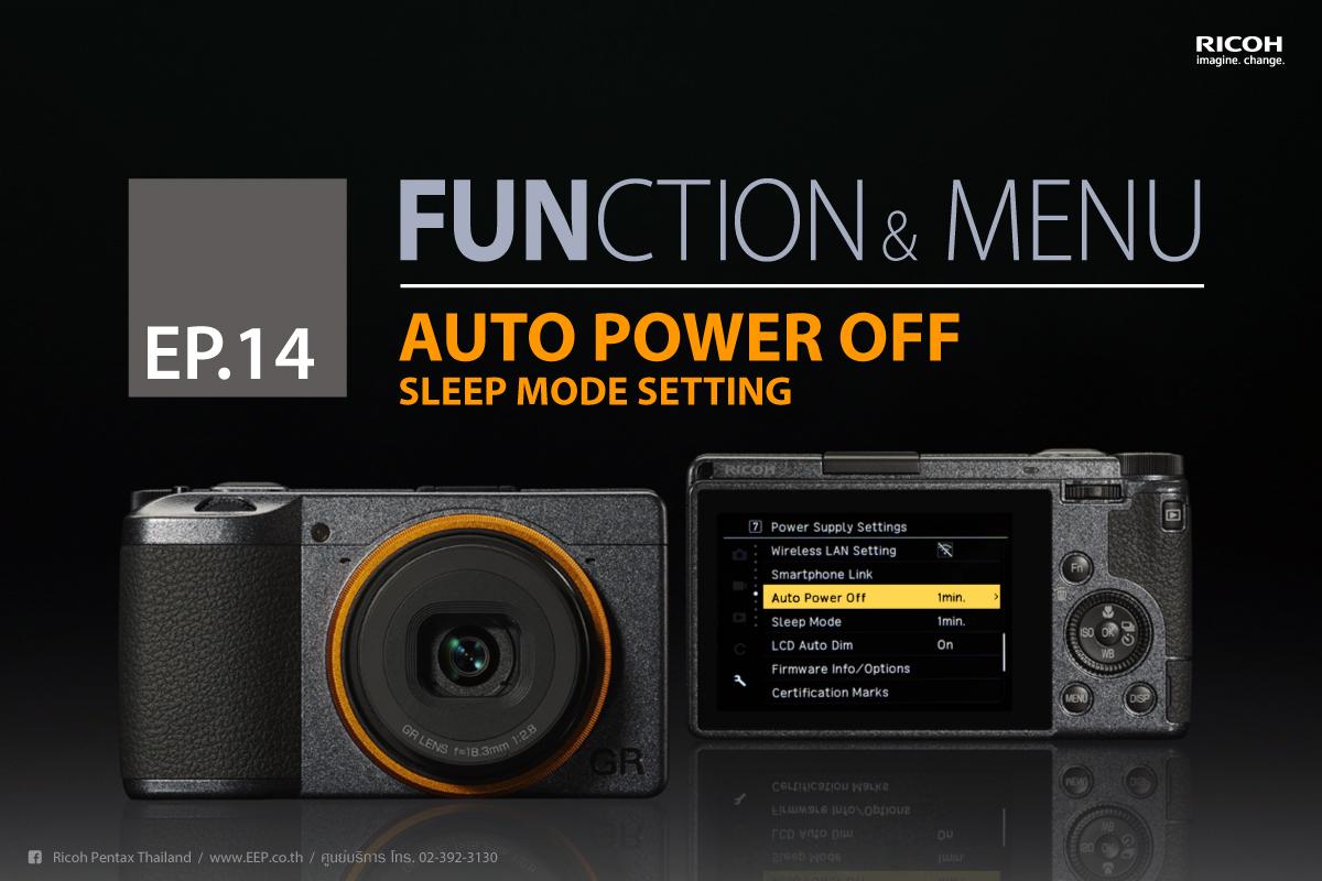 RICOH Function & Menu : Auto Power Off / Sleep Mode Setting