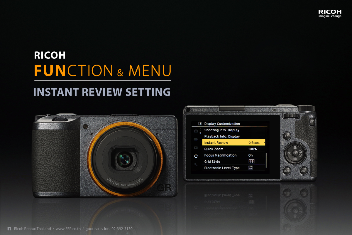 RICOH Function & Menu : Instant Review Setting