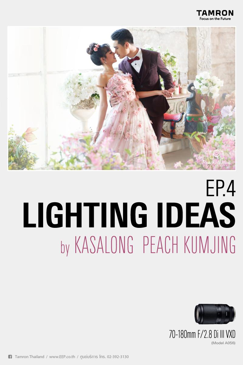 LIGHTING IDEAS #4