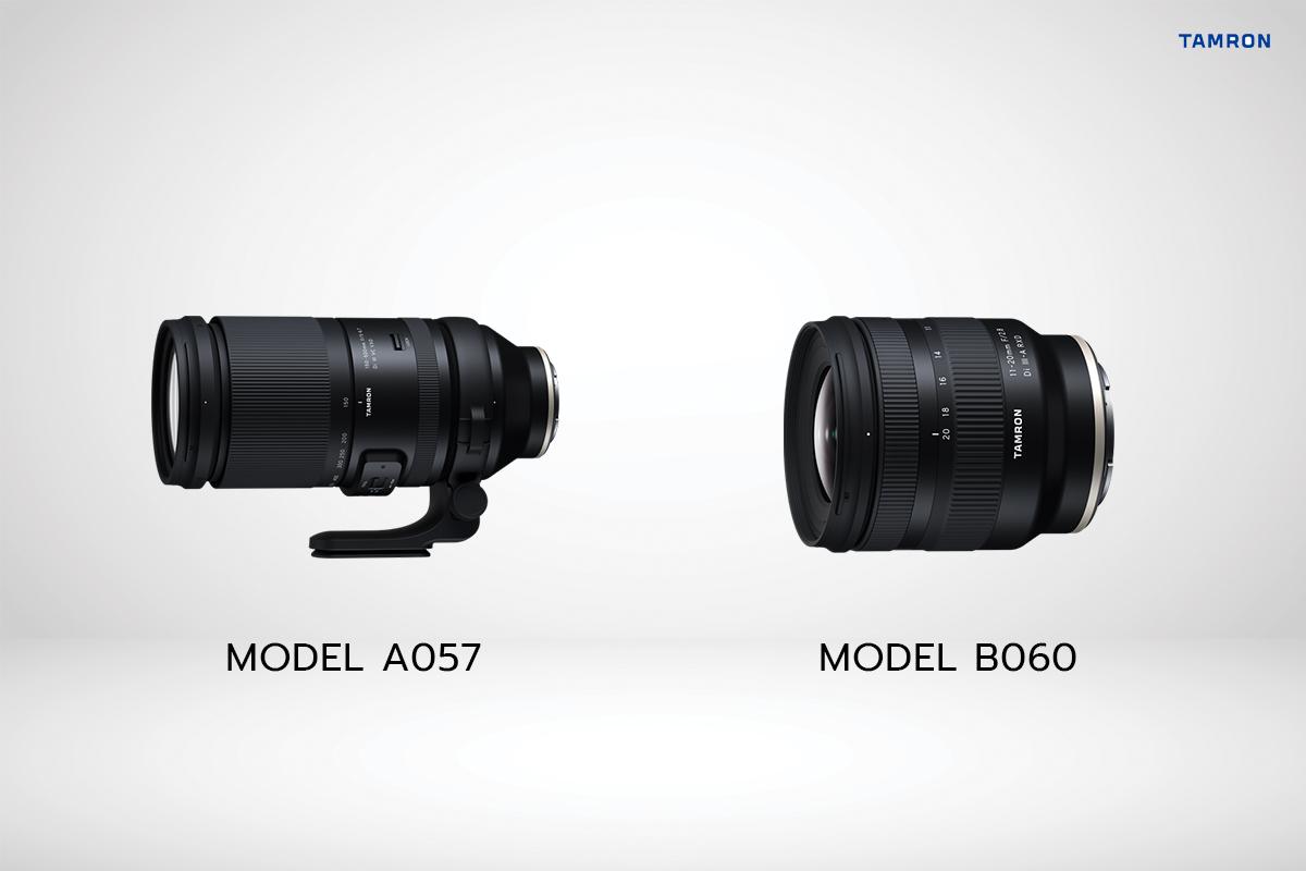 TAMRON เปิดตัวเลนส์รุ่นใหม่ 2 รุ่น สำหรับกล้องในระบบ Sony E-mount