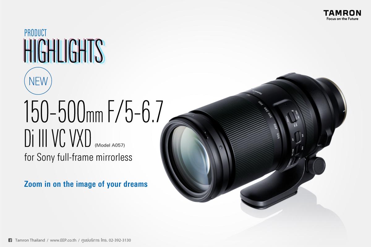 Product Highlight : TAMRON 150-500mm F/5-6.7 Di III VC VXD (Model A057)