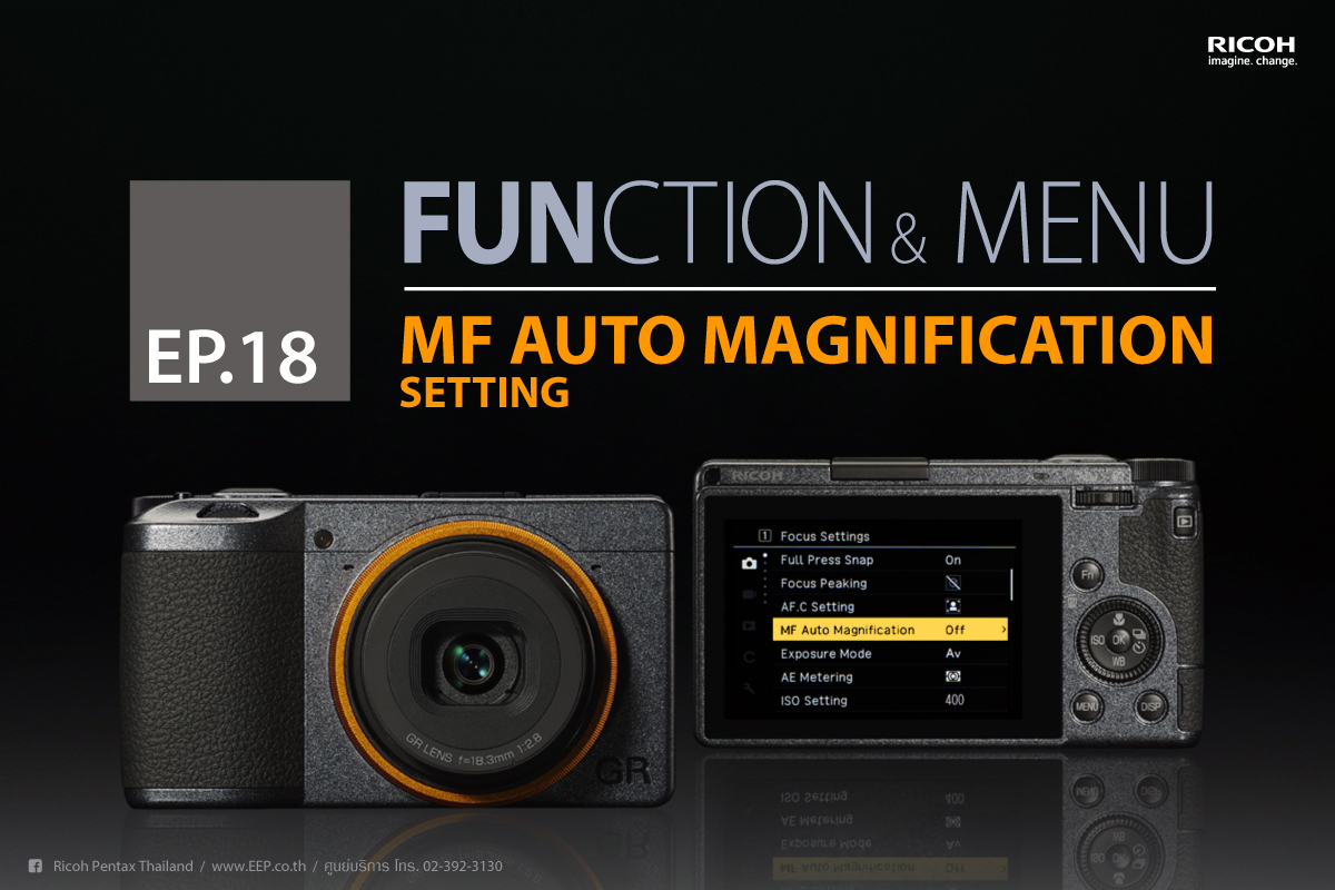 Ricoh Function & Menu : MF Auto Magnification Setting