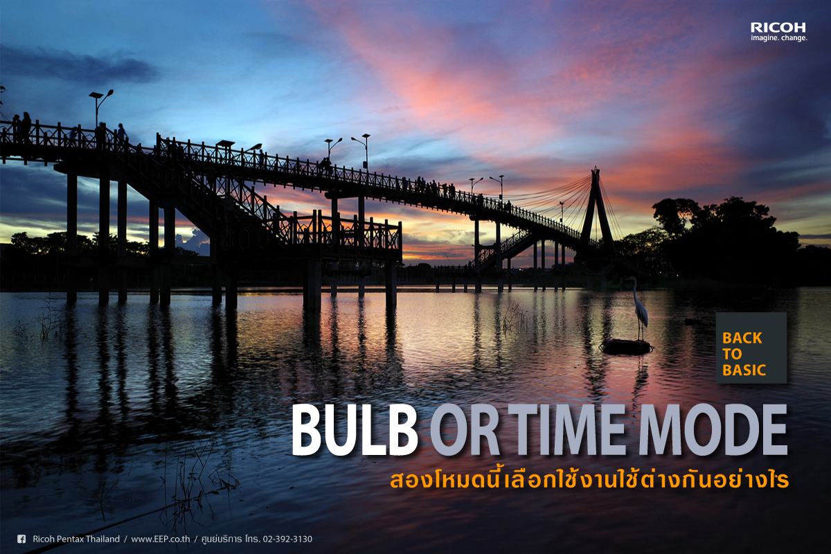 Back to Basic : Use a Bulb or Time Mode ?
